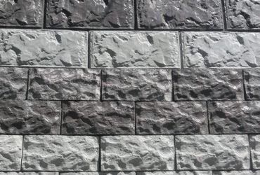 Облицовочная плитка — Рваный Камень